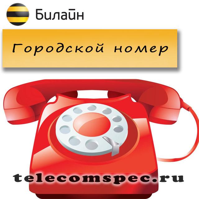Безлимитные тарифы МТС в Москве! Прямые золотые и