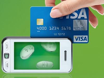 Пополнение баланса банковской картой