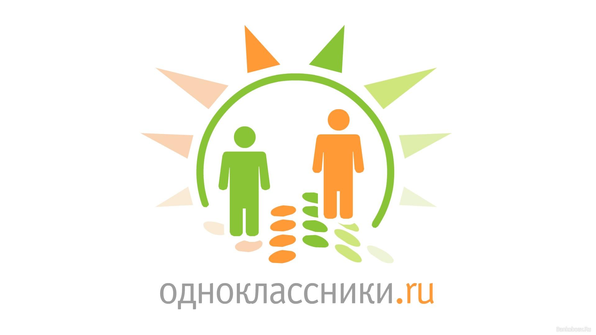 """Услуга """"МТС онлайн"""""""