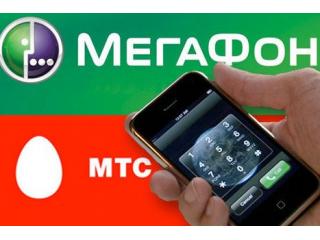 Перевод денег с других операторов на МТС