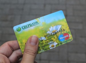 Перевод денег на карту Сбербанк