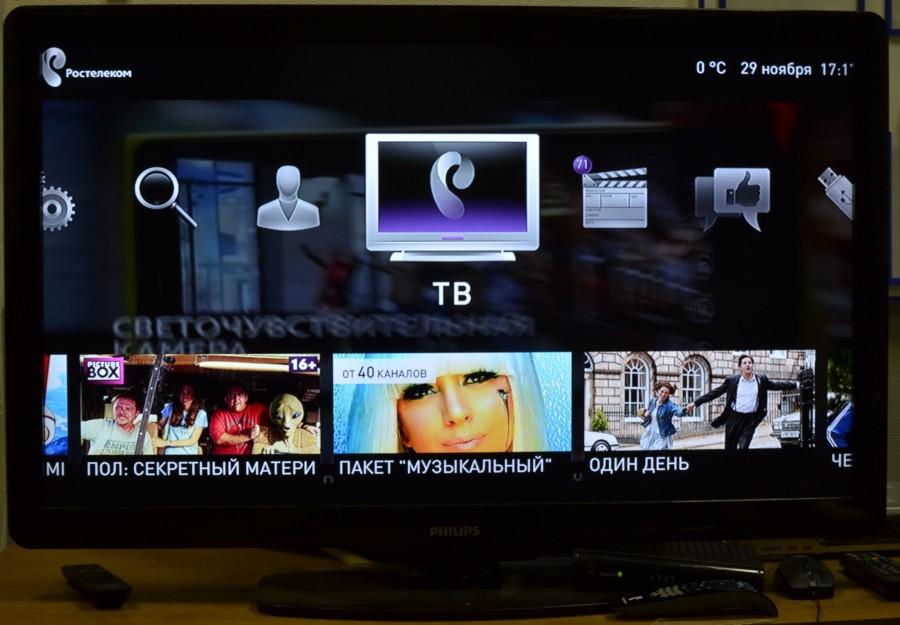 Цифровое Телевидение от Ростелеком