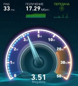 Как улучшить интернет
