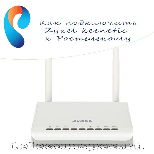 Настройка безопасного интернета отдельно для каждого подключенного устройства