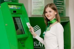 Оплата банковской картой Ростелеком