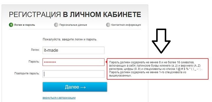 тойота креста подряд интернет ли чный кабинет Киеву