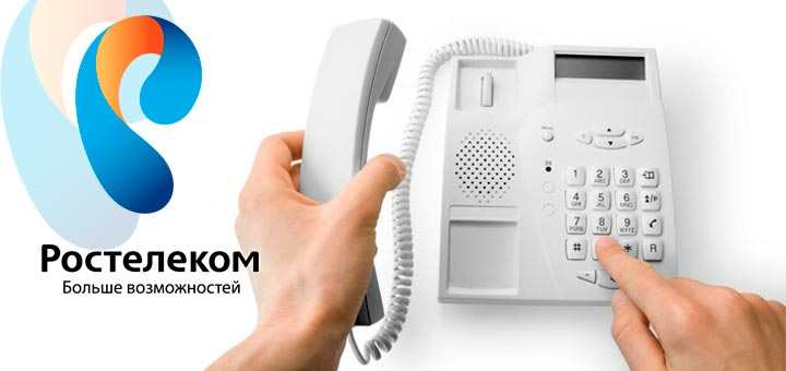 Виртуальные номера телефона в спб