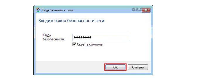 Настройки wifi Ростелеком