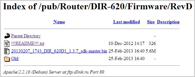инструкция по настройке роутера d-link модель dir-620
