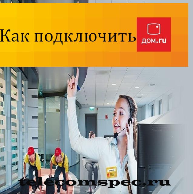 Распаковка и краткий обзор humax hd9000i (дом. Ru) youtube.