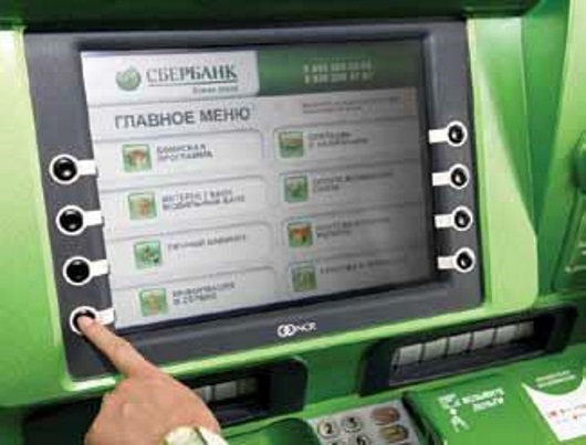 Подключение мобильного банка сбербанка россии довольно просто