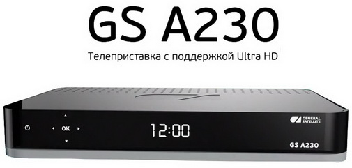 GS A230 присавка