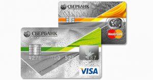Карта Master Card, Виза банка Сбербанк