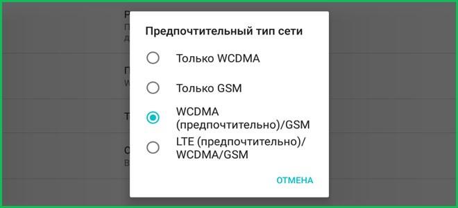 Проблемы со связью Мегафон